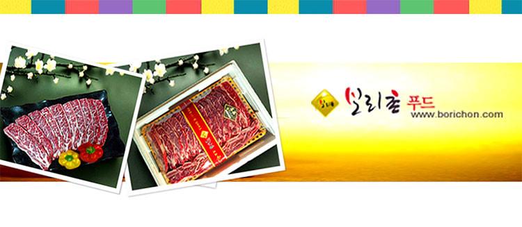 la갈비 엘에이갈비 설날명절선물 고급명절선물 명절선물셋트 설선물 설선물추천 고급설선물 명절세트