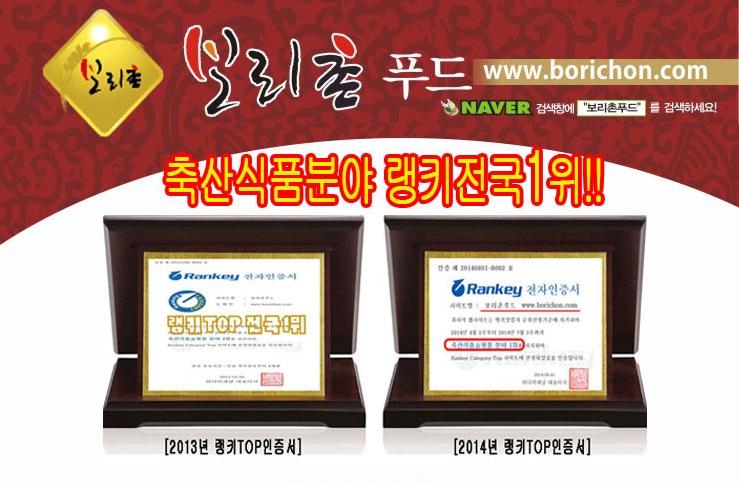 회사명절선물 명절선물추천 회사설선물 선물추천 고기선물세트 고기선물