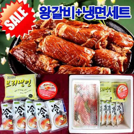 갈비냉면이 만나면 SALE~★ 국내산돼지왕갈비5kg+보리촌냉면 10인분세트